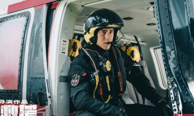 电影《紧急救援》制作特辑首曝光 海上救援场面让人身临其境