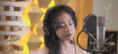 《两世欢》首曝火箭少女紫宁《云边》MV