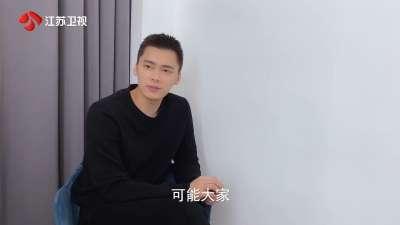 【李易峰】《我在北京等你》采访