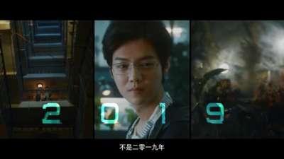 轻科幻悬疑剧《在劫难逃》发布最新预告!