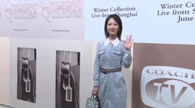 Coach蔻驰冬季系列全球首发 探索全新时尚灵感