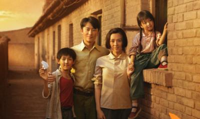 《我和我的父辈》之《诗》曝预告 导演章子怡致敬中国航天人
